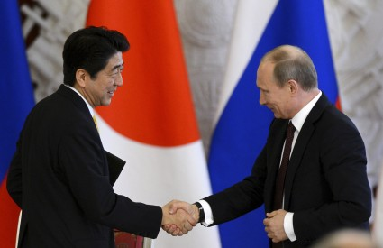 Japan-Russia Relations - 1