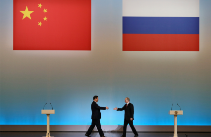 Cold War in Asia? China, Russia, and Asian Security