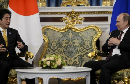 Japan-Russia Relations - 2