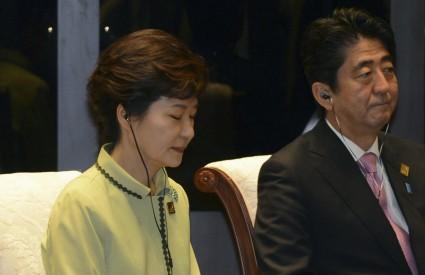 Japan-South Korea Relations - 1