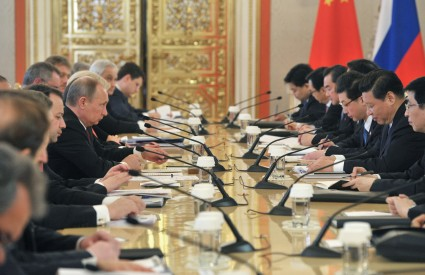 Multilateralism in Northeast Asia - 1