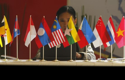 Multilateralism in East Asia: The Good, the Bad, and the Ugly