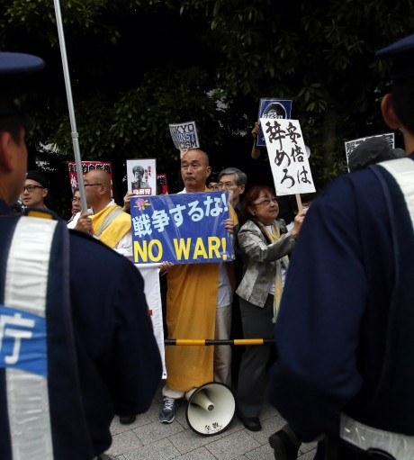 Japanese Politics Concerning Collective Self-Defense