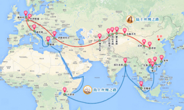 Figure 1: The New Silk Road & Maritime Silk Road