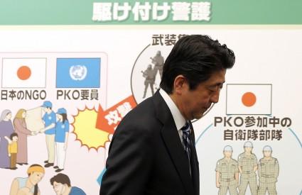 Japanese Politics Concerning Collective Self-Defense – 3