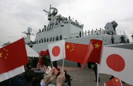 Sino-Japanese Competition and Its Multilateral Implications