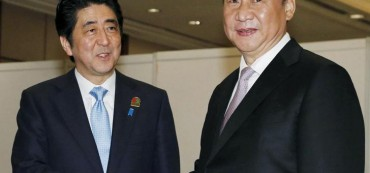 The Next Phase of Sino-Japanese Relations
