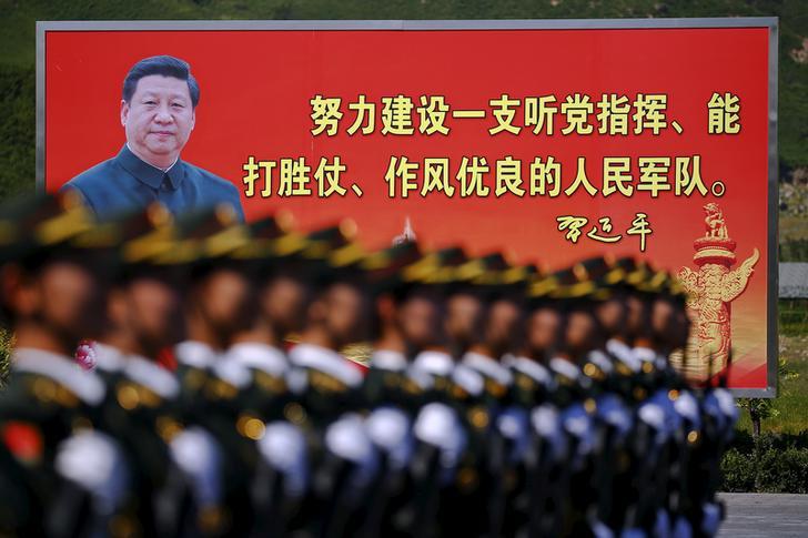 Dreaming Big, Acting Big: Xi's Impact on China's Military Development
