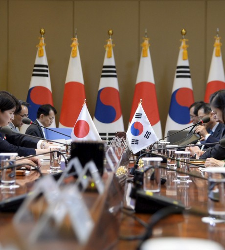 Navigating Historical Tensions: Pragmatic Leadership, Empathy, and the United States Factor in Japan-South Korea Relations