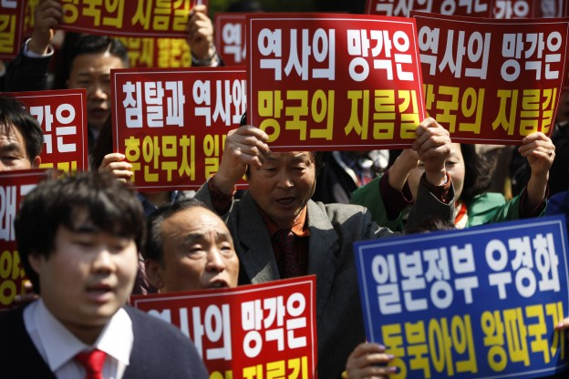 Kim Hong-Ji ⓒREUTERS