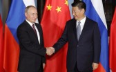 Sino-Russian Cooperation in Central Asia