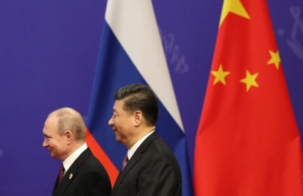 The Case of Sino-Russian Relations in the US Shadow