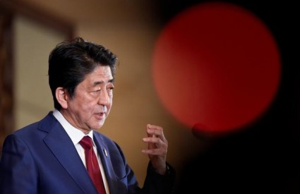 Japan-US Relations with Extension to Japan's Ties to Russia and China